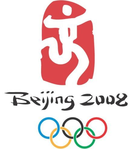 Тайна логотипа олипиады 2008 (5 картинок + видео)