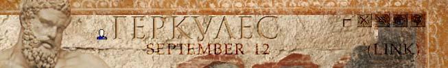 Римские каникулы (40 картинок)