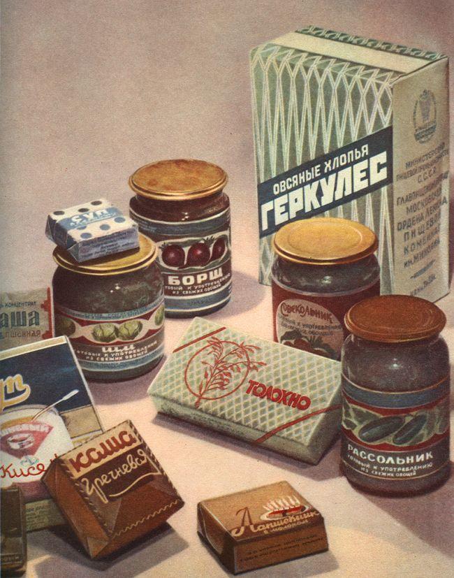 Советская еда. Голодным не смотреть! (32 фото)
