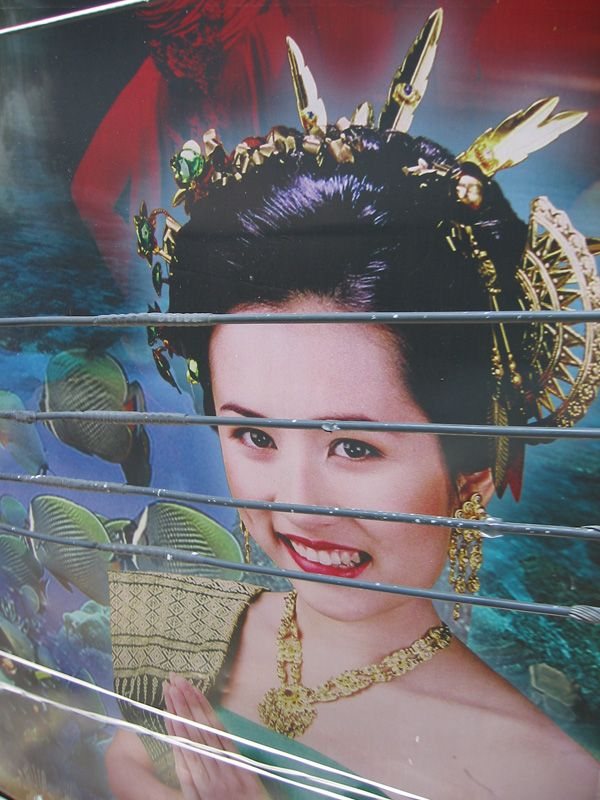 Провода в Бангкоке (19 фото)