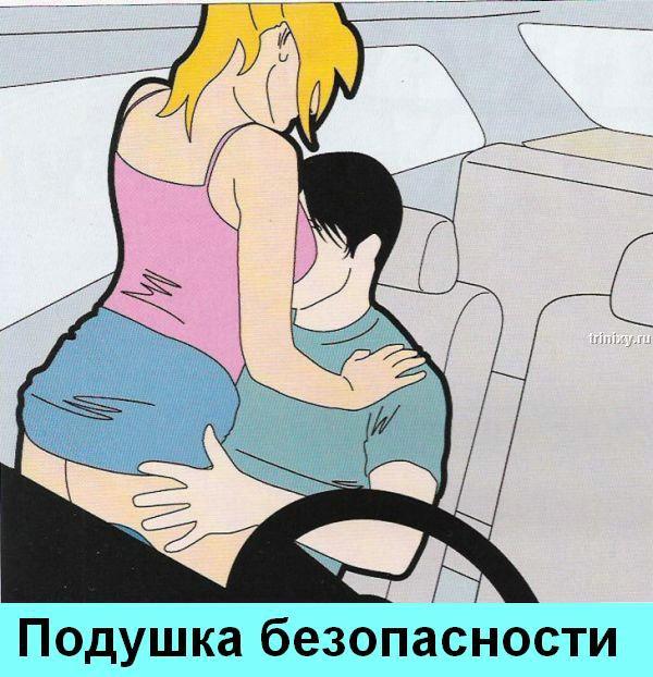 Фото позы в авто