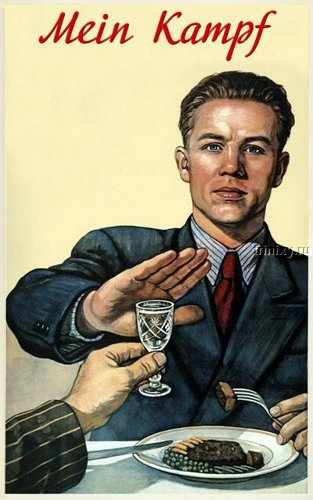 Мега-фотожаба. Нет! Я не пью (40 работ)
