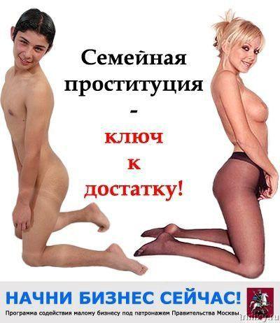 Жестокая антисоциальная реклама (39 фото)