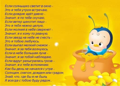 http://trinixy.ru/pics2/20071011/krasivo3_01.jpg