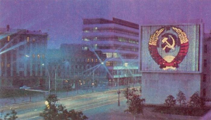 Моя Москва. Эволюция (89 фото + текст)