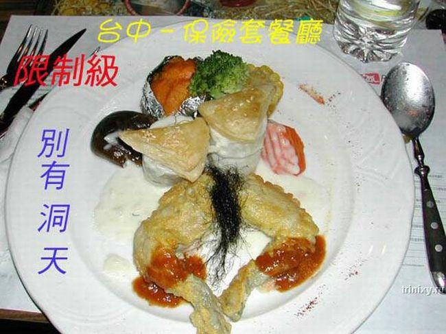 Ресторан в Тайване (7 фото)