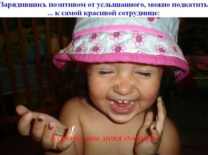 Понедельник - день тяжелый (23 фото)