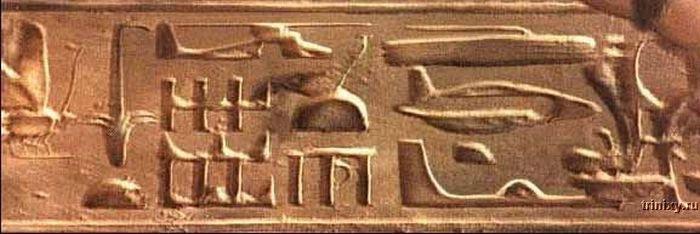 Привет из Древнего Египта (12 фото)