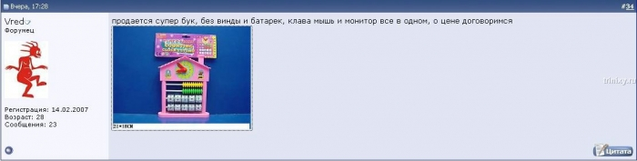 Продам бук без windows (10 фото)