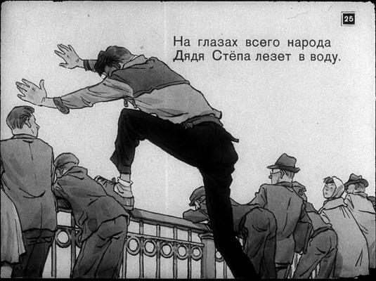 Черно-белый дядя Степа (42 Фото)