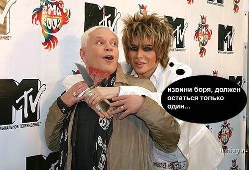 Фотожаба - Он и Он на MTV (30 работ)
