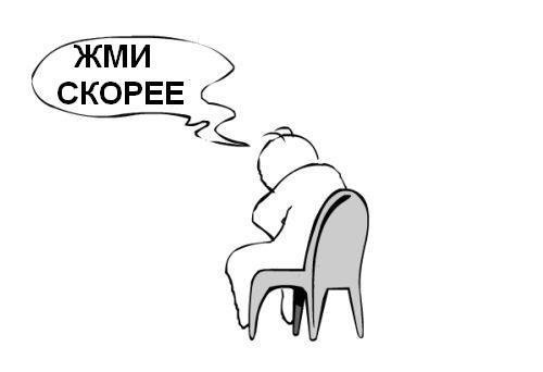 Пишем имя и вас полюбят ))