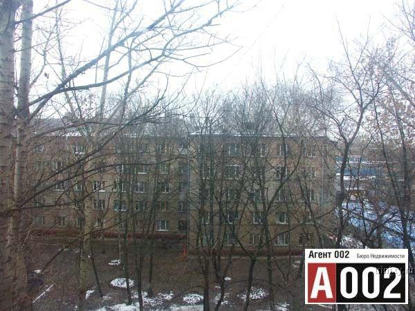 Суперэлитная недвижимость (8 фото)