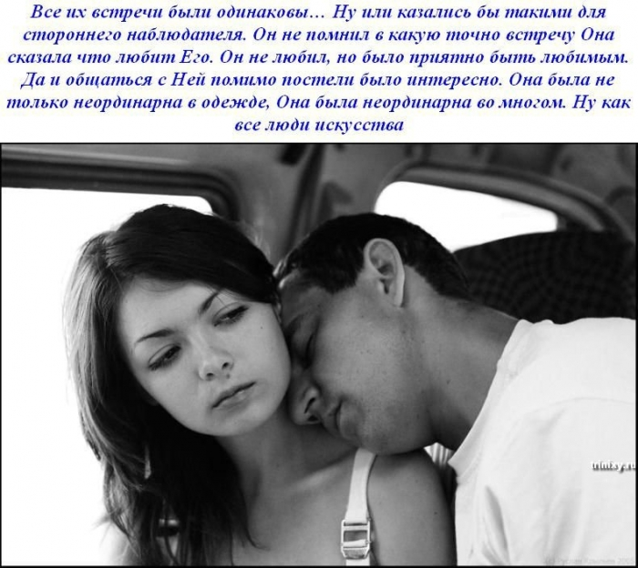 Притча про любовь (19 картинок)