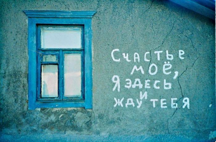 Дурдом. Квартира Митасова (9 фото)