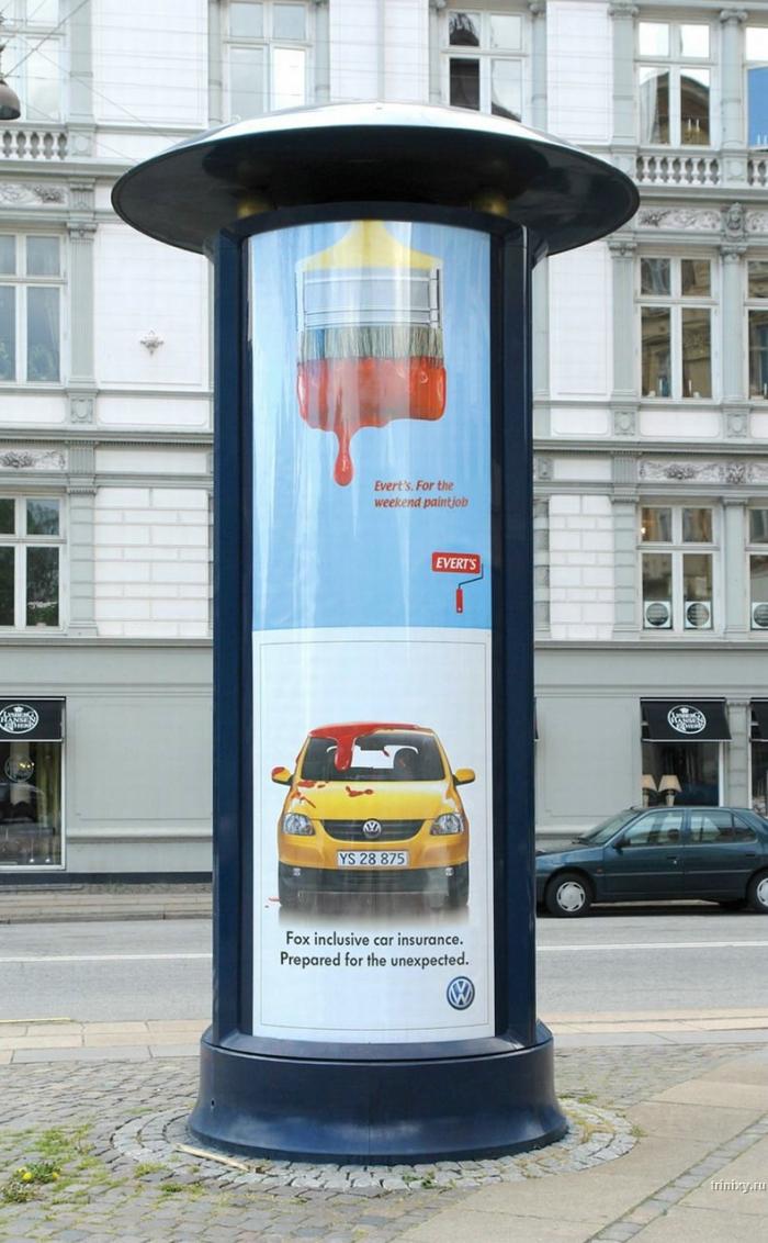Подборка рекламы за последние дни, которая мне понравилась (14 фото)