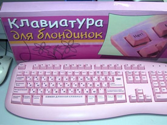 Клавиатура для блондинок (2 фото)