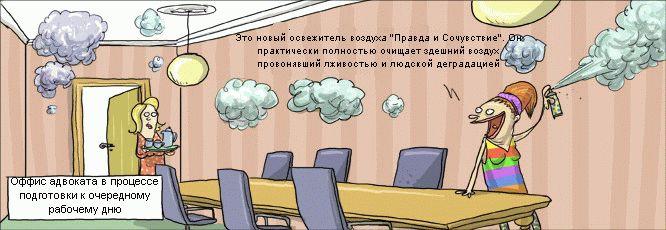 Комиксы в одной картинке (108 штук)