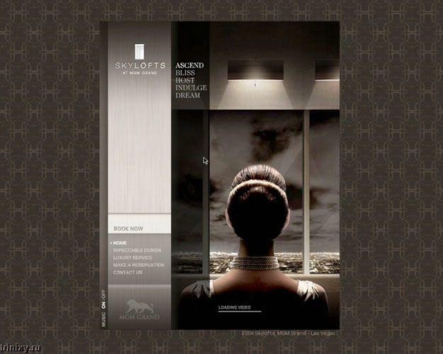Искусство делать рекламу (187 фотографий, разбито на две страницы)