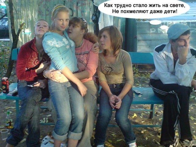 """Угарная фотожаба """"На лавочке"""" (35 работ)"""