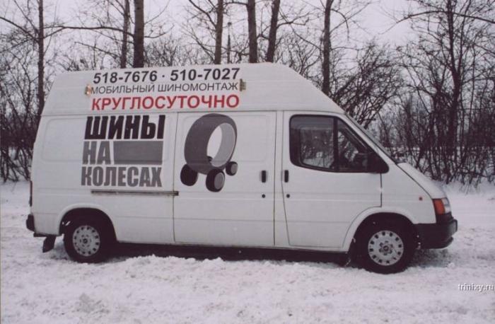 Снегопады в Москве и их последствия (38 фото)