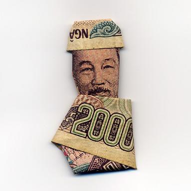 Очень классные лица из денежных купюр (58 фото)
