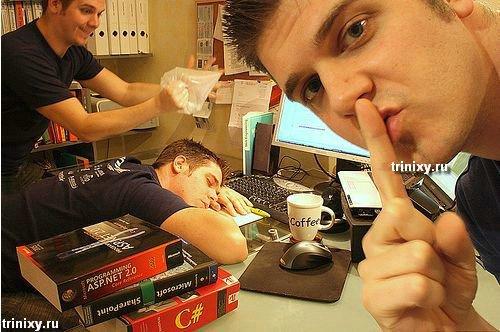 На работе спать опасно! Часть 2 (30 фото)