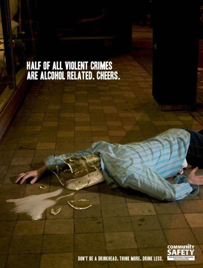 Подборка классной рекламы (19 фото)