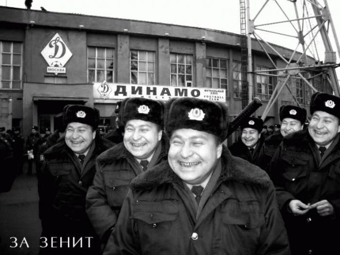 Фотожаба Ниндзя МВД (43 работы)