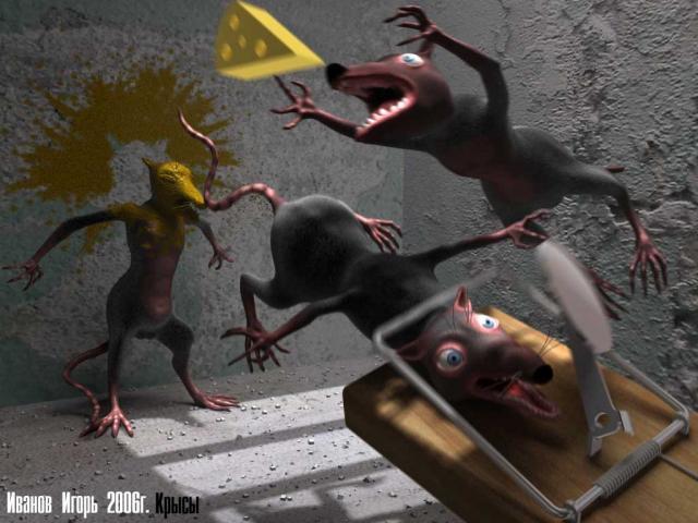 3Д-рисунки (17 картинок)