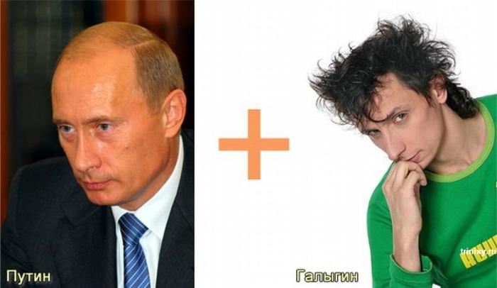 Ребус номер три. Путин + Галыгин (2 картинки)
