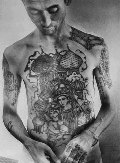 Татуировки зеков (14 Фото)