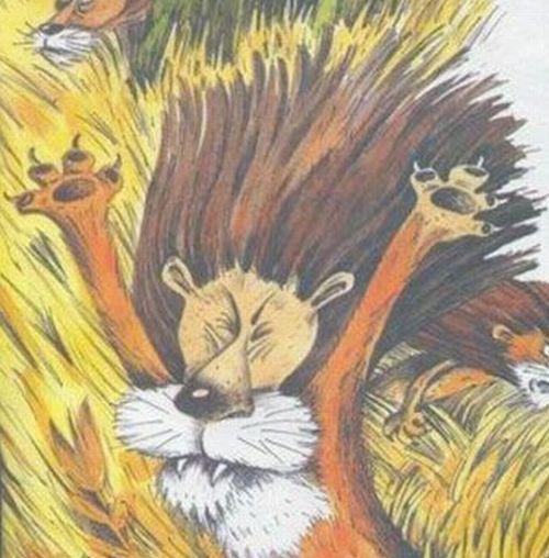 Жесть. Трава для льва (1 скан)