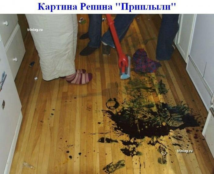 Непослушные дети ) Позитивно (12 фото)