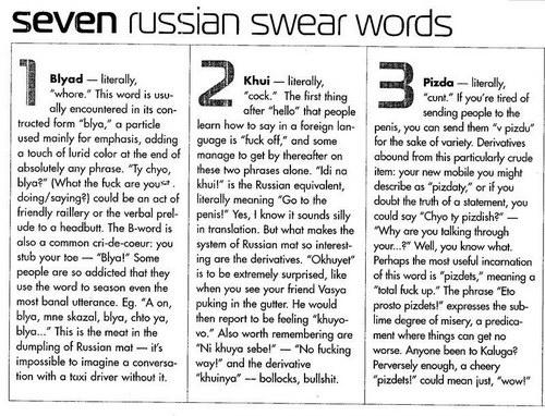 Odd перевод на русский язык с английского