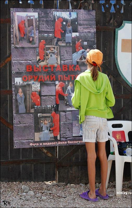 Городские зарисовки от Рулона Обоев (65 фото)