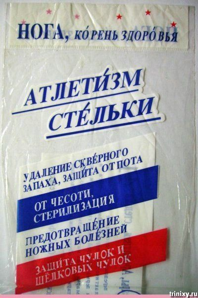Смешеные надписи и объявления (51 фото)