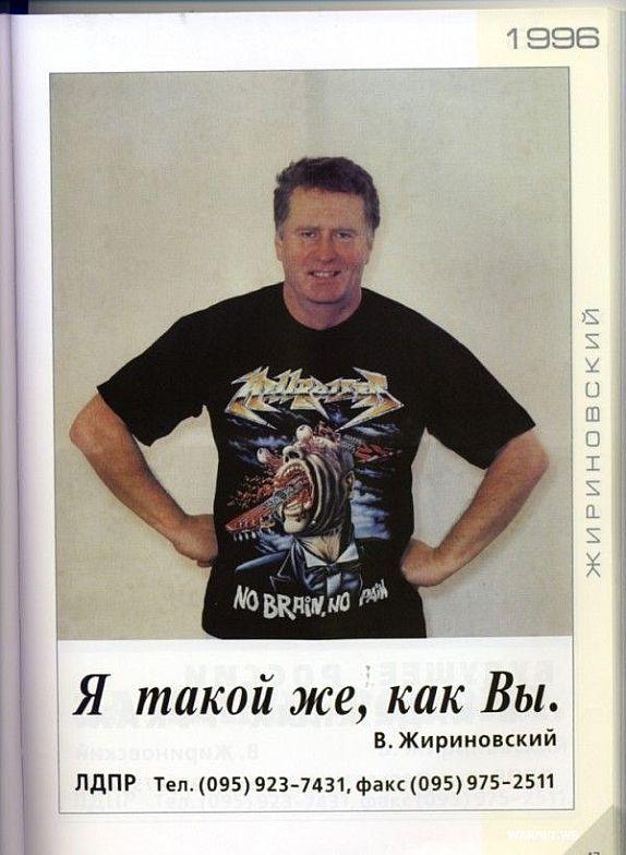 Неудачные фотографии знаменитостей (53 штуки)