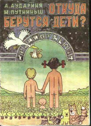 http://trinixy.ru/pics2/20071206/deti_01.jpg