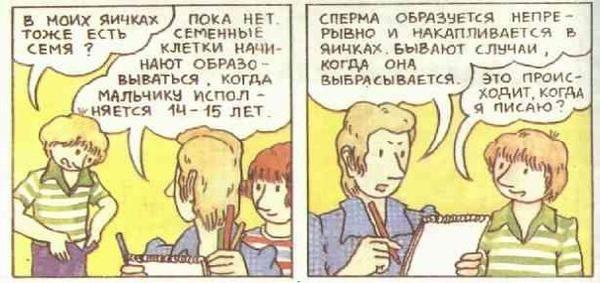 ������ ������� ����. �������� ������������ ������� ������ (70 ��������)