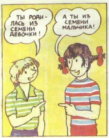 http://trinixy.ru/pics2/20071206/deti_14.jpg