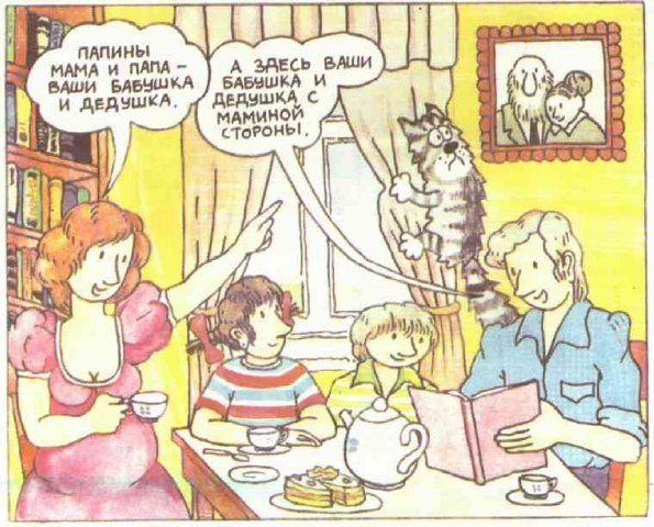 http://trinixy.ru/pics2/20071206/deti_17.jpg