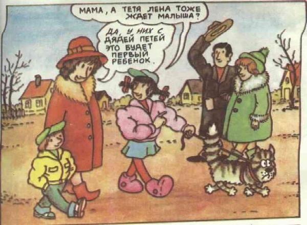 http://trinixy.ru/pics2/20071206/deti_19.jpg