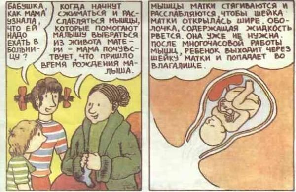 http://trinixy.ru/pics2/20071206/deti_23.jpg