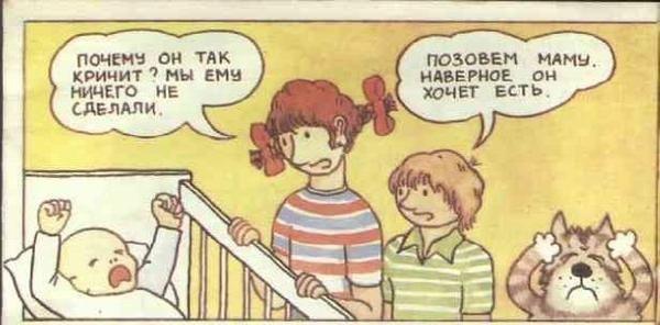 http://trinixy.ru/pics2/20071206/deti_28.jpg