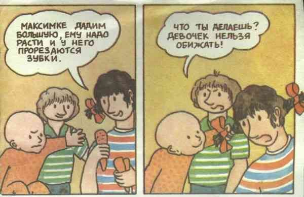 http://trinixy.ru/pics2/20071206/deti_30.jpg