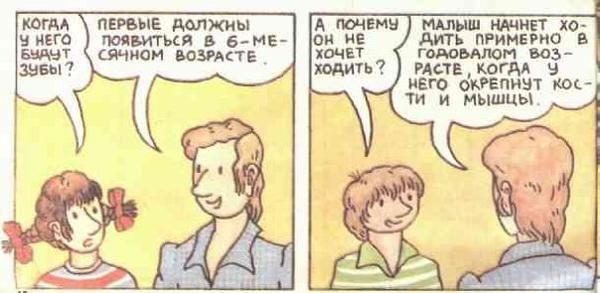 http://trinixy.ru/pics2/20071206/deti_31.jpg