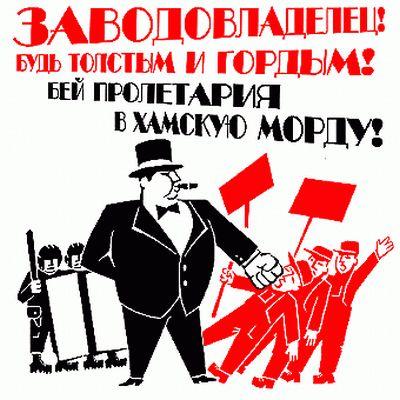 Крым и Донбасс: взгляд спустя 4 года - Страница 2 Plakati_04