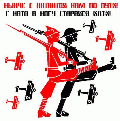 Плакаты Глеба Андросова (12 штук)