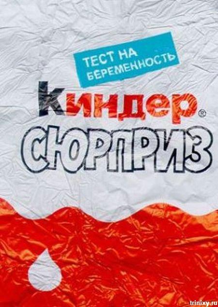 http://cdn.trinixy.ru/pics2/20071210/podborka_212_12.jpg
